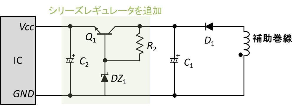 シリーズレギュレータを接続した回路