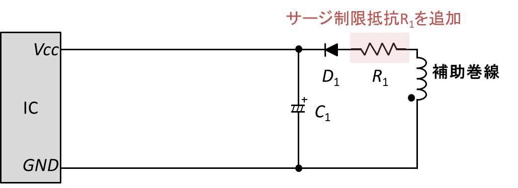 ダイオードにサージ制限抵抗を追加した回路