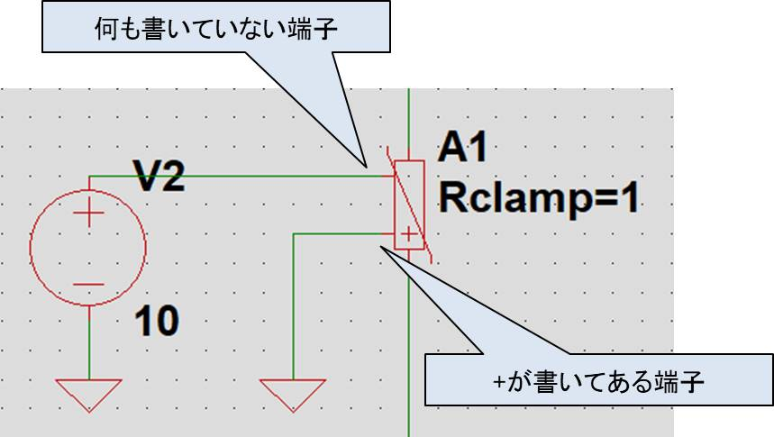 【LTspice】バリスタの作成方法02