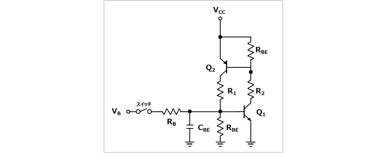 さまざまなラッチ回路を紹介01