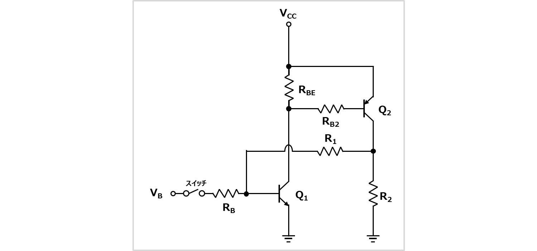 さまざまなラッチ回路を紹介02