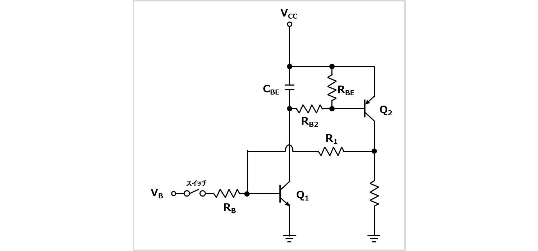 さまざまなラッチ回路を紹介03