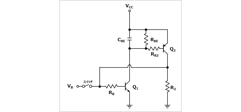 さまざまなラッチ回路を紹介04