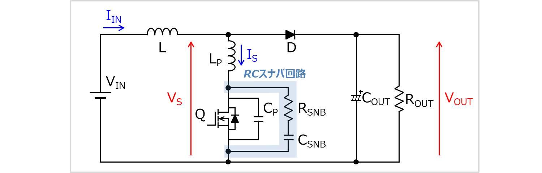 スナバ回路の設計方法