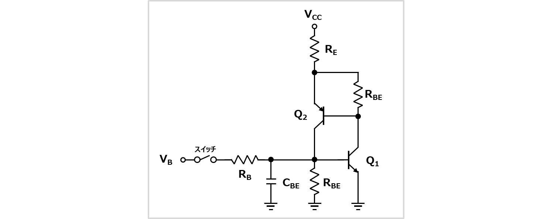 実際のラッチ回路には電流制限の抵抗が必要