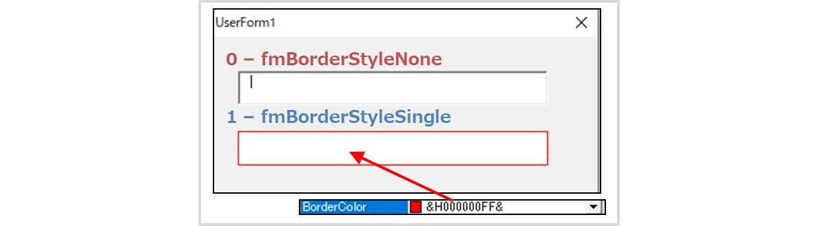 BorderColorプロパティ