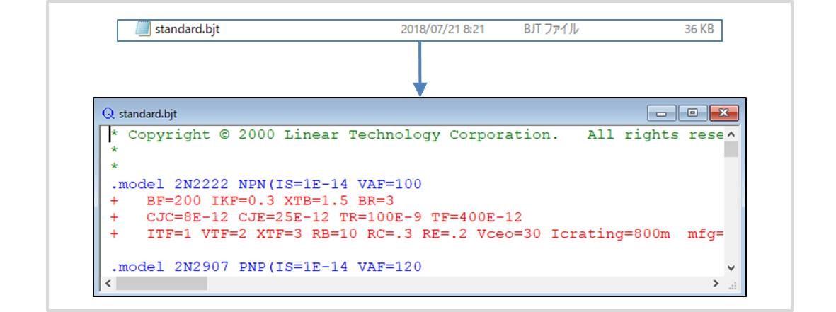 【LTspice】ディスクリート部品のライブラリファイル(.bjtファイル)