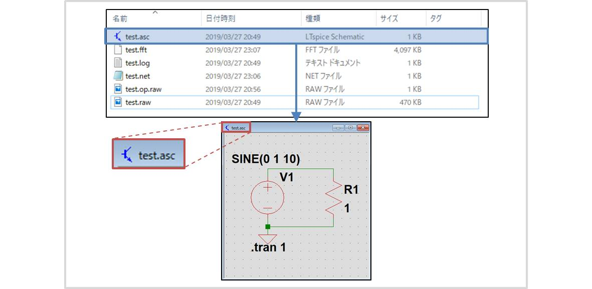 【LTspice】回路図ファイル(.ascファイル)