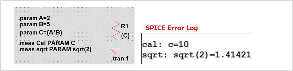 【LTspice】PARAMを使用して数式を計算する