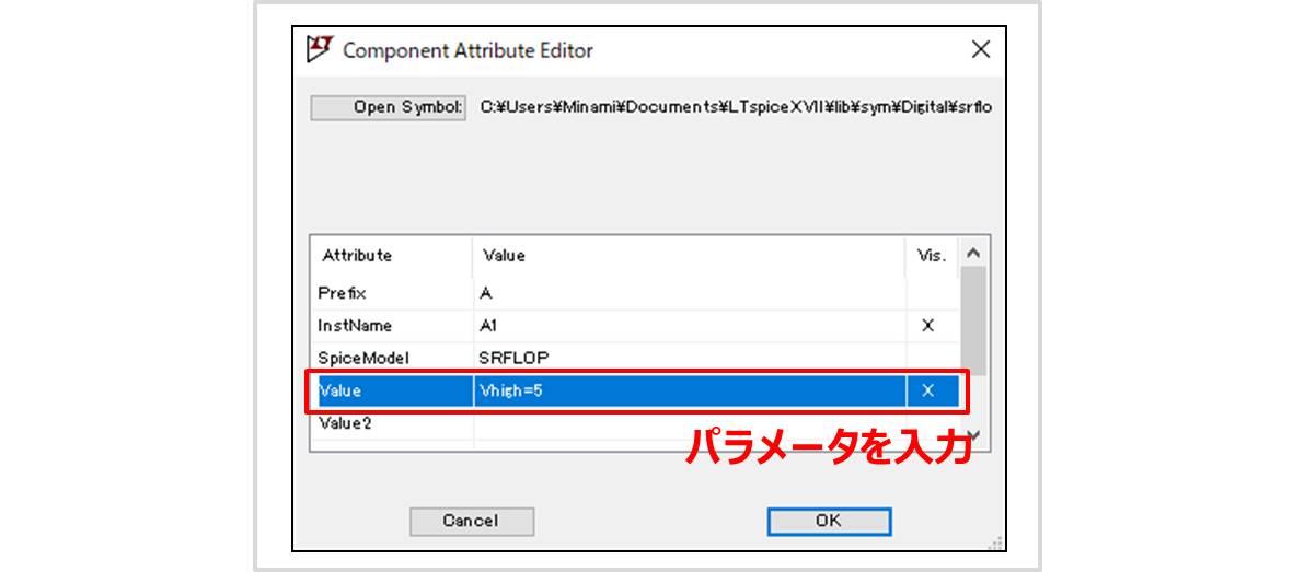 【LTspice】SRフリップフロップ(パラメータ).jpg
