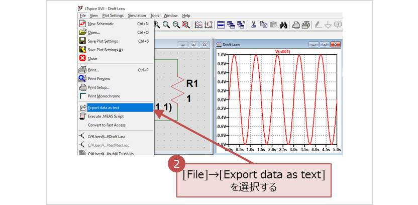 【LTspice】[File]→[Export data as text]を選択する