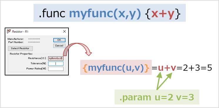 【LTspice】『.funcコマンド』のコマンド例03