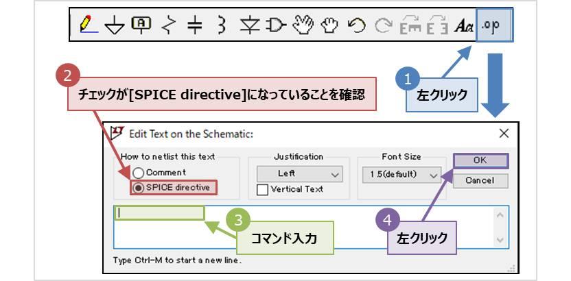【LTspice】『.modelコマンド』の入力方法