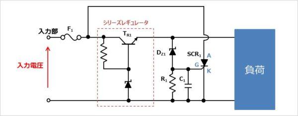SCRクローバー方式を用いた回路例