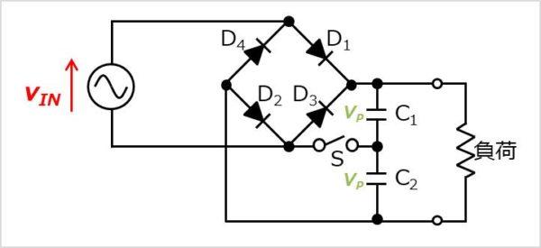 【応用回路】両波倍電圧整流回路とブリッジ整流回路の切り替え