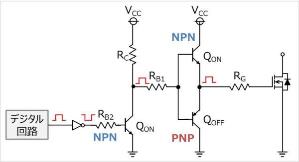 プッシュプル回路により昇圧を行うゲート駆動回路