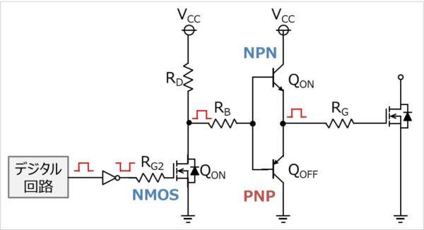 プッシュプル回路により昇圧を行うゲート駆動回路(MOSFETを使用)