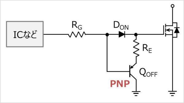 プッシュプル回路のトランジスタをダイオードにしたゲート駆動回路