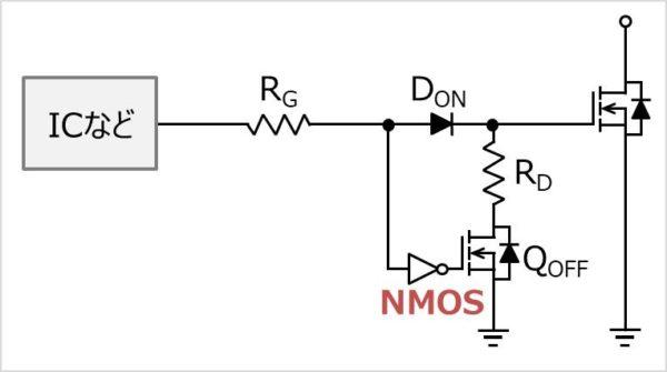 プッシュプル回路のトランジスタをダイオードにしたゲート駆動回路(MOSFETを使用)