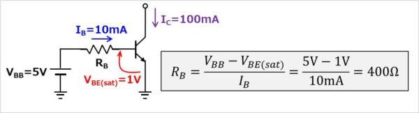 ベースエミッタ間飽和電圧VBE(sat)は設計上いつ用いるのか?