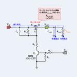 【ロードスイッチの突入電流】『計算』や『問題点』などを図を用いて分かりやすく解説!