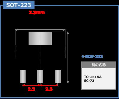 SOT-223