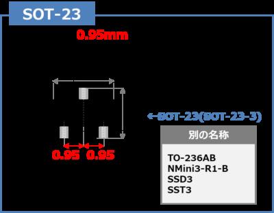SOT-23