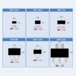 【パッケージの種類】SOT-23・SOT-89・SOT-143などの種類を解説!