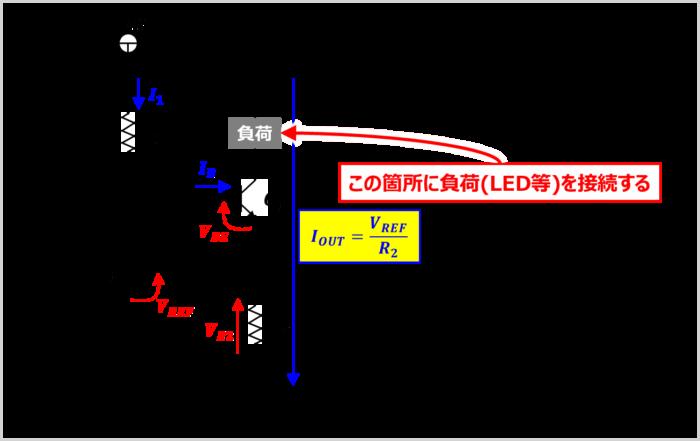 定電流回路(NPNトランジスタとシャントレギュレータICを使用)