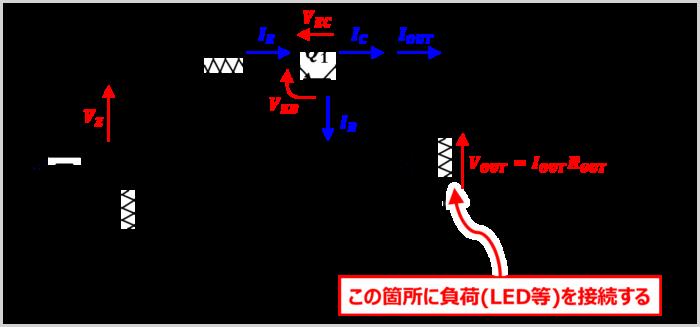 定電流回路(PNPトランジスタとツェナーダイオードを使用)の定電流値の導出方法