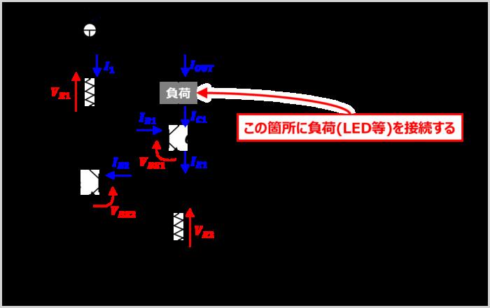 定電流回路(NPNトランジスタを2つ使用)の定電流値の導出方法