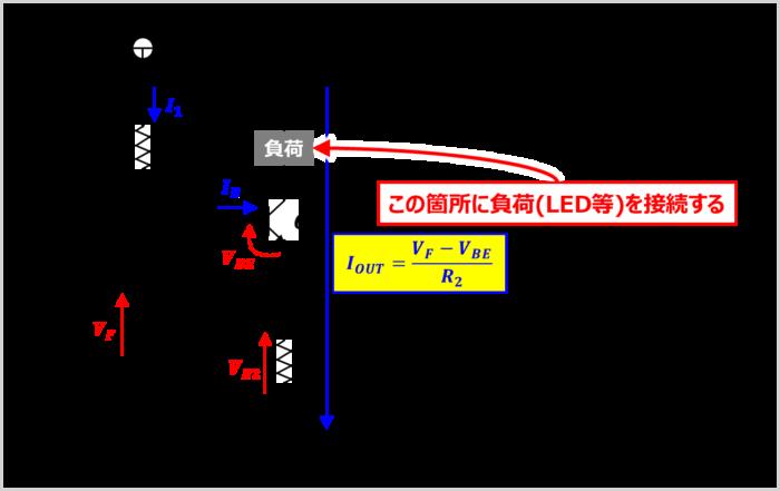 定電流回路(NPNトランジスタとLEDを使用)