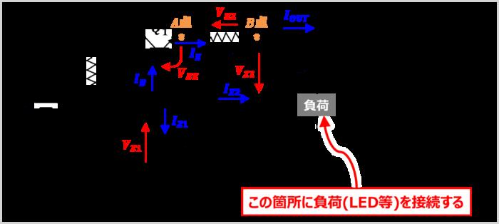 定電流回路(NPNトランジスタとツェナーダイオードを2つ使用)の定電流値の導出方法